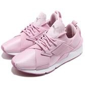 Puma 休閒鞋 Muse Satin II Wns 紫 粉紫 白 交叉綁帶 緞面設計 運動鞋 女鞋【PUMP306】 36842703