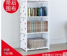 簡易書架置物架落地桌上書柜