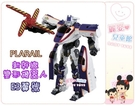 麗嬰兒童玩具館~TAKARA TOMY-PLARAIL 新幹線變形機器人(E3翼號/E3鐵翼號)