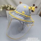 嬰兒帽子面罩春夏寶寶兒童隔離防飛沫唾沫防護帽擋風帽防柳絮春秋 極簡雜貨