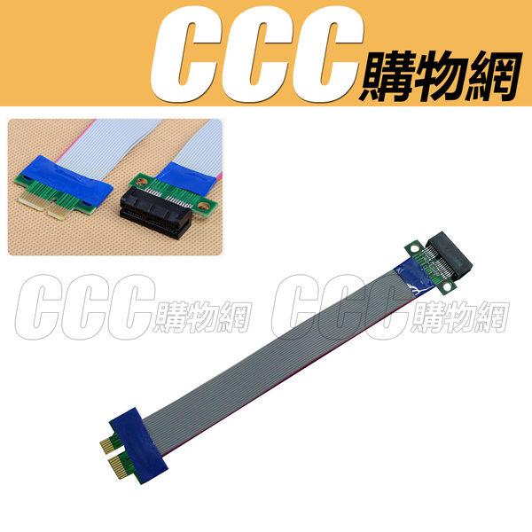 全新 加強版 PCI-E 1X 延長線 - 轉接線 延長排線 軟排線 延長卡 聲卡 插槽 挖礦