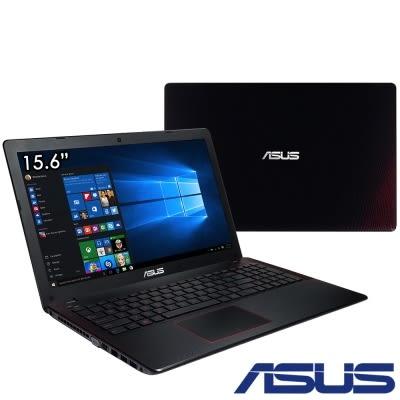 ASUS X550VX-0293J7700HQ15吋筆電