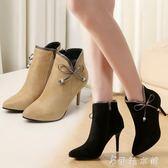 靴子 短靴女鞋子尖頭馬丁靴高跟細跟韓版百搭女靴子 伊鞋本鋪