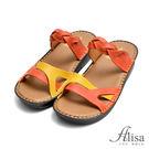 專櫃女鞋 麻花編織撞色厚底拖鞋-艾莉莎A...