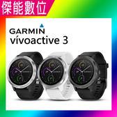 Garmin Vivoactive 3 GPS 智慧手錶 智慧腕錶 智慧跑錶 行動支付 腕式心率 運動手錶