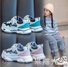 兒童鞋子女童鞋老爹鞋2020新款男童秋冬款加絨運動鞋小女孩二棉鞋  一米陽光