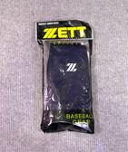 「野球魂中壢店」--「ZETT」棒壘長統球襪(BKT-001,深藍色)