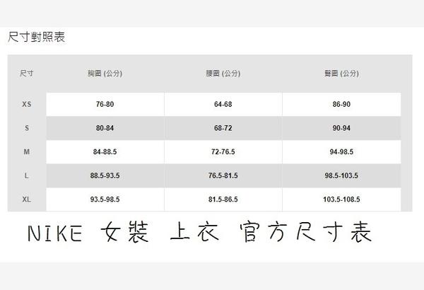 NIKE HOODIE VRSTY 女裝 上衣 長袖 連帽 帽T 休閒 紫【運動世界】AR3723-515