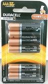Duracell 金頂鹼性4號 電池   【4+2入/片】