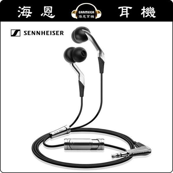 【海恩特價 ing】德國 森海塞爾 Sennheiser CX-980 耳道式耳機 附音量控制 宙宣公司貨