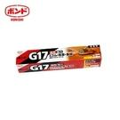 KONISHI 日本 小西 G17 13031 強力速乾接著劑(皮革專用) 50ml /支