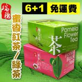 《名鶴茶園》正宗花蓮瑞穗  蜜香紅茶/綠茶(盒裝茶包)買六送一再享免運