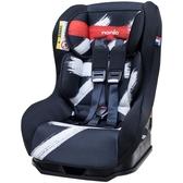 NANIA 納尼亞 0-4歲安全汽座/安全座椅-筆刷紅FB00393[衛立兒生活館]