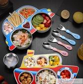 304不銹鋼寶寶嬰兒童餐盤分格輔食男孩餐具卡通飯盒小 夏季新品