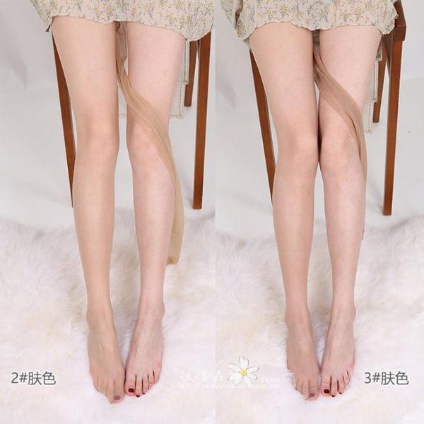 開檔絲襪開襠式超薄隱形全透明連褲襪免脫0D夏情趣腳尖性感肉色女