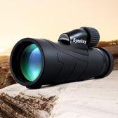 單筒望遠鏡 高倍高清夜視戶外特種兵10萬非軍紅外夜間打獵8倍鏡 熊貓本