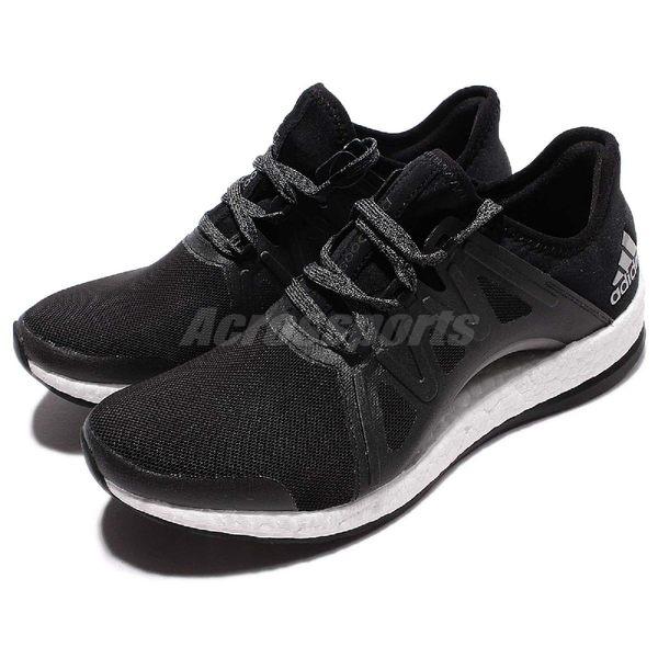 adidas 慢跑鞋 Pure Boost X pose 黑 白 透氣避震 黑白 輕量化 張鈞甯 女鞋 【PUMP306】 BB1733