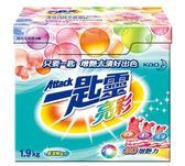 一匙靈亮彩超濃縮洗衣粉3D增豔力縯粉花朵香氛1.9kg【屈臣氏】