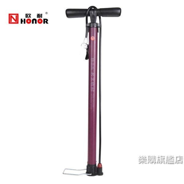 打氣筒打氣筒高壓腳踏電動車汽車山地車自行車打氣筒家用加粗 耶誕交換禮物