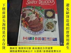 二手書博民逛書店SIMPLY罕見DELICIOUS RECIPES 翻譯:簡單美