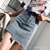 包臀裙chic裙子學生高腰ins牛仔短裙女夏a字不規則半身裙      時尚教主