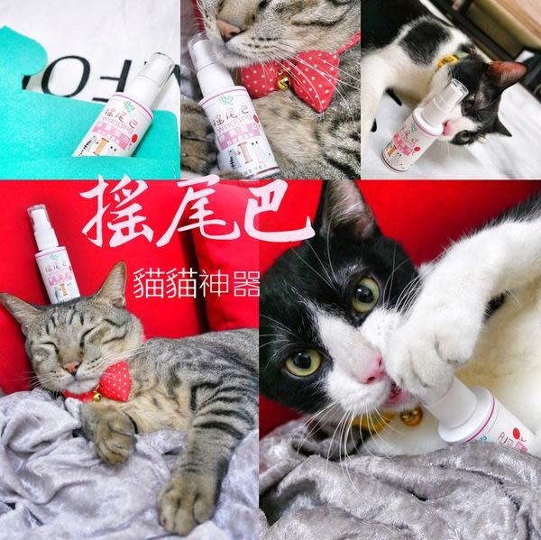 搖尾巴猫猫專用除臭配方 寵物酵素减轻排洩物骚臭與寵物口腔異味丨寵物體內環保20ml