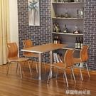 肯德基漢堡店奶茶面館飯店桌椅小吃店快餐桌椅組合 4人位 經濟型 夢露時尚女裝 YXS