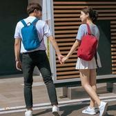 書包 雙肩包小背包男女通用運動包日常休閒雙肩包學生書包旅行包 維多