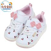 《布布童鞋》Moonstar日本櫻桃白色兒童機能運動鞋(16~19公分) [ I1U978M ]