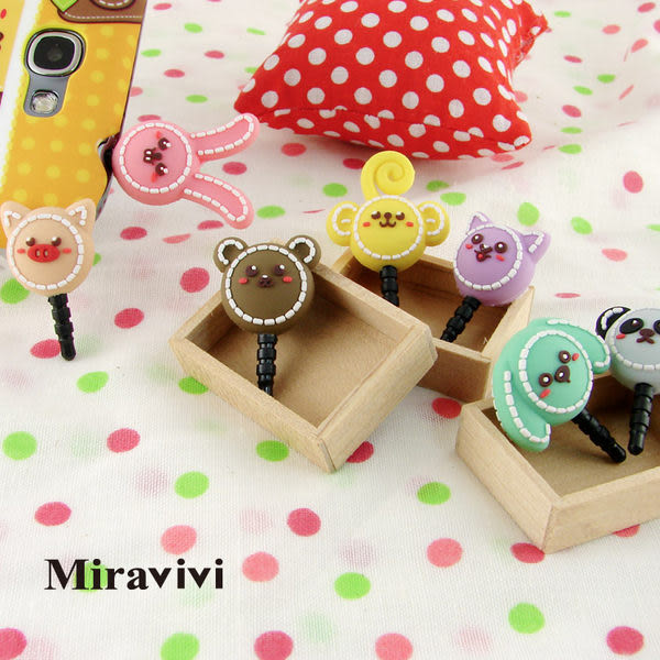 Miravivi 可愛動物狂想曲系列耳機防塵塞-DoDo貓熊
