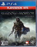 【玩樂小熊】現貨中 PS4遊戲 PlayStation Hits 中土世界 魔多之影 Middle-Earth 日文日版