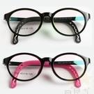 星星小舖 兒童矽膠眼鏡框 輕盈 可調整 可拆卸 矽膠運動腳套 幼兒 眼鏡 【BH201】