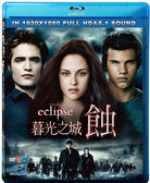 暮光之城 蝕 BD The Twilight Saga Eclipse 免運 (購潮8)