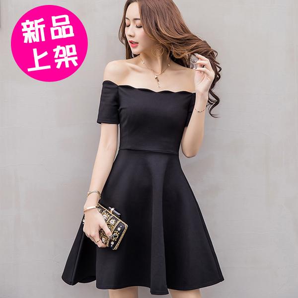 【865-0702】波浪一字領露肩修身A字連衣裙 洋裝 禮服 (黑/S.M.L)