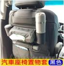 HYUNDAI現代【VENUE座椅置物套】多功能椅背袋 收納袋 置物袋 衛生紙架 儲物袋 雨傘放置袋