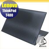 【Ezstick】Lenovo T480 黑色立體紋機身貼 (含上蓋貼、鍵盤週圍貼) DIY包膜