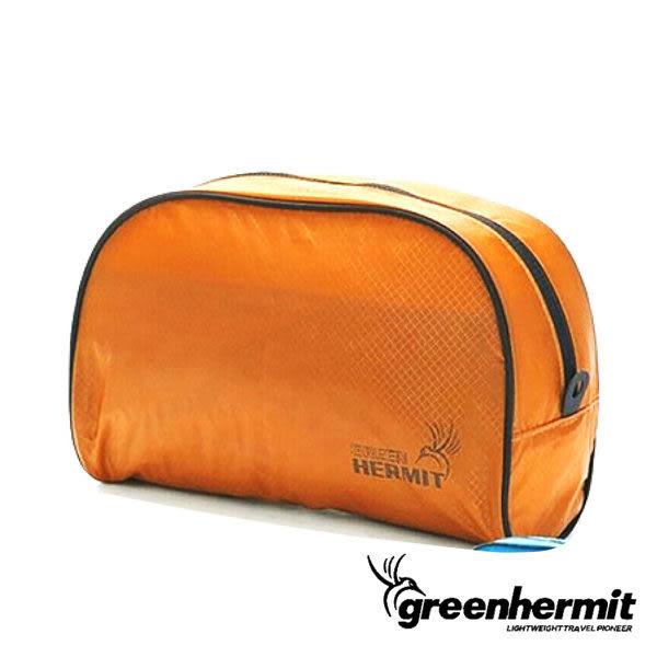 GREEN HERMIT 防潑水盥洗包 果醬橘 TB3205 旅行 露營 度假打工 登山 化妝包