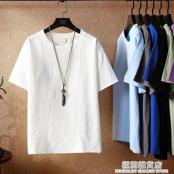 夏季短袖t恤男士純色棉麻半袖體恤衫青年潮牌五分袖亞麻上衣男裝 極簡雜貨