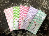 【好市吉居家生活】 樂 紙吸管 25支入 環保吸管 環保紙質吸管