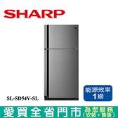 SHARP夏普541L雙門變頻冰箱SL-SD54V-SL含配送+安裝  【愛買】