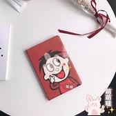 iPad保護套可愛卡通ipad air2保護套mini4皮套防摔殼套【萌萌噠】