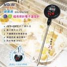 GE-525M 專業級加長型多用途電子溫度計