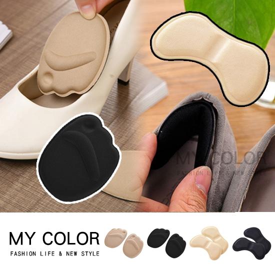 加厚腳跟貼 後腳跟 前掌墊 高跟鞋貼 止滑貼 後跟貼 T型設計 防磨 4D防磨貼(1對)【N080】MY COLOR