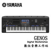 【敦煌樂器】YAMAHA GENOS 數位音樂工作站【全新受訂 預定五月到】