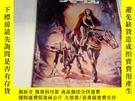 二手書博民逛書店2229罕見奧秘畫報1986 11Y259056