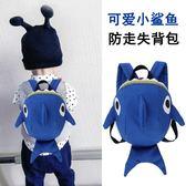 寶寶書包1-3歲幼兒園嬰兒男迷你韓版小可愛雙肩兒童防走失背包女
