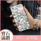 HTC A9s U11 U Ultra ...