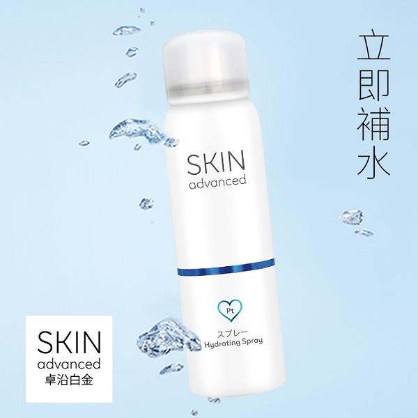 Skin Advanced 舒緩保濕噴霧 80ml