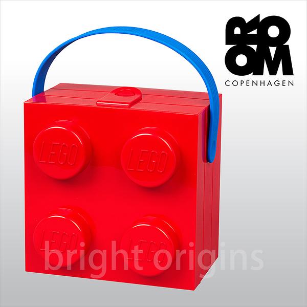 丹麥 Room Copenhagen 樂高 LEGO® 外出攜帶盒-紅色(40240601)