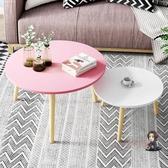 茶几 北歐沙發邊几小圓桌簡約行動小桌子客廳簡易茶几圓形實木茶桌角几T 3色